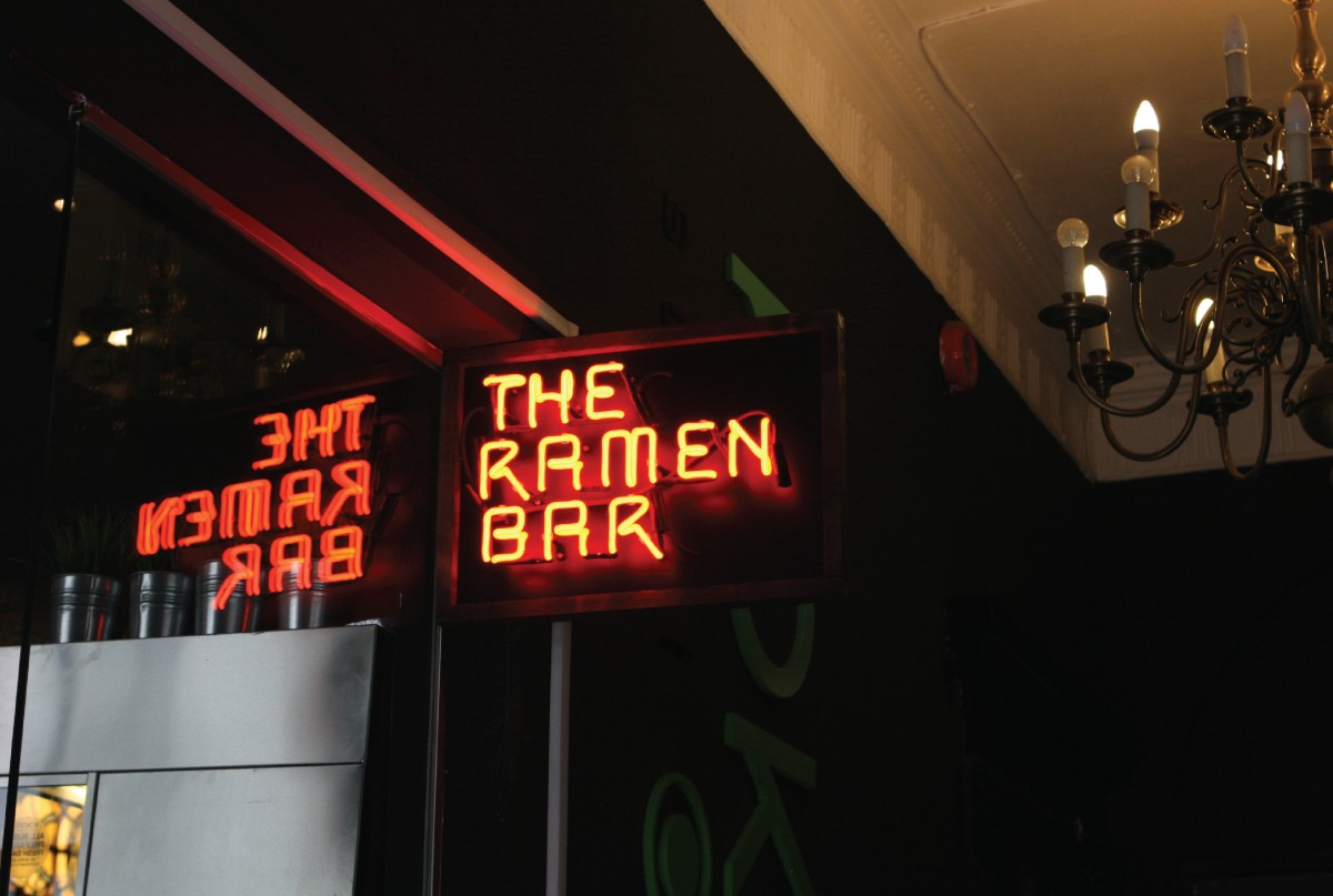 The Ramen Bar | Work | REVERB.